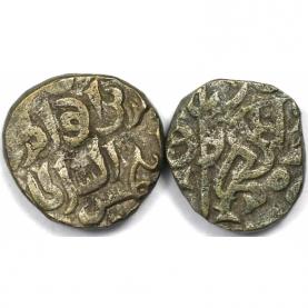 Lot von 2 Münzen 1205 n. Chr revers