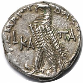 Tetradrachme 94 - 93 v. Chr revers