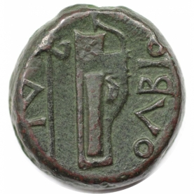 Tetrahalk 300 - 280 v. Chr revers