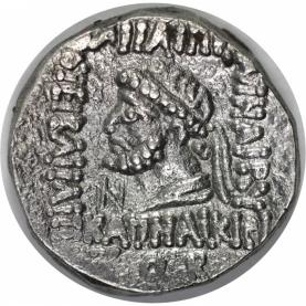 AR Tetradrachme 54 - 32 v. Chr revers