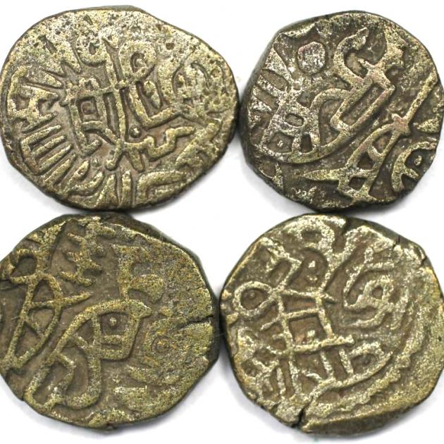Lot von 4 Münzen 1193 - 1290 n. Chr revers