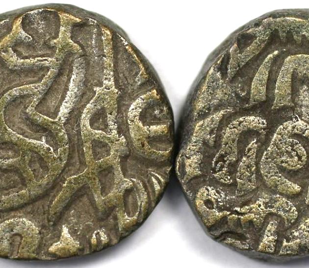 Lot von 2 Münzen 1205 n. Chr avers