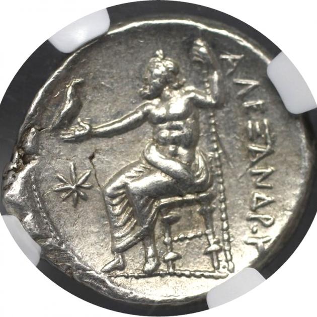 AR Tetradrachme 336 - 323 v. Chr revers