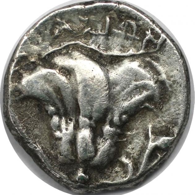 Drachme 179 - 168 v. Chr revers