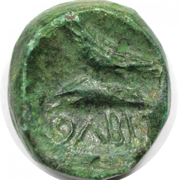 Halk 350 - 330 v. Chr revers