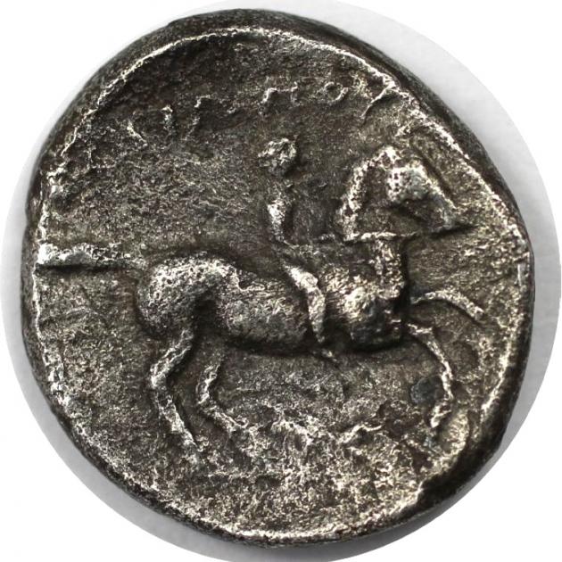 1/5 Tetradrachme 323 - 316 v. Chr revers